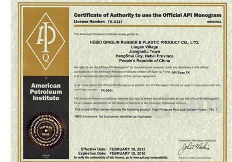 API Spec 7K