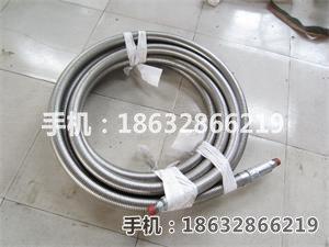 GNG高压耐火隔热软管总成